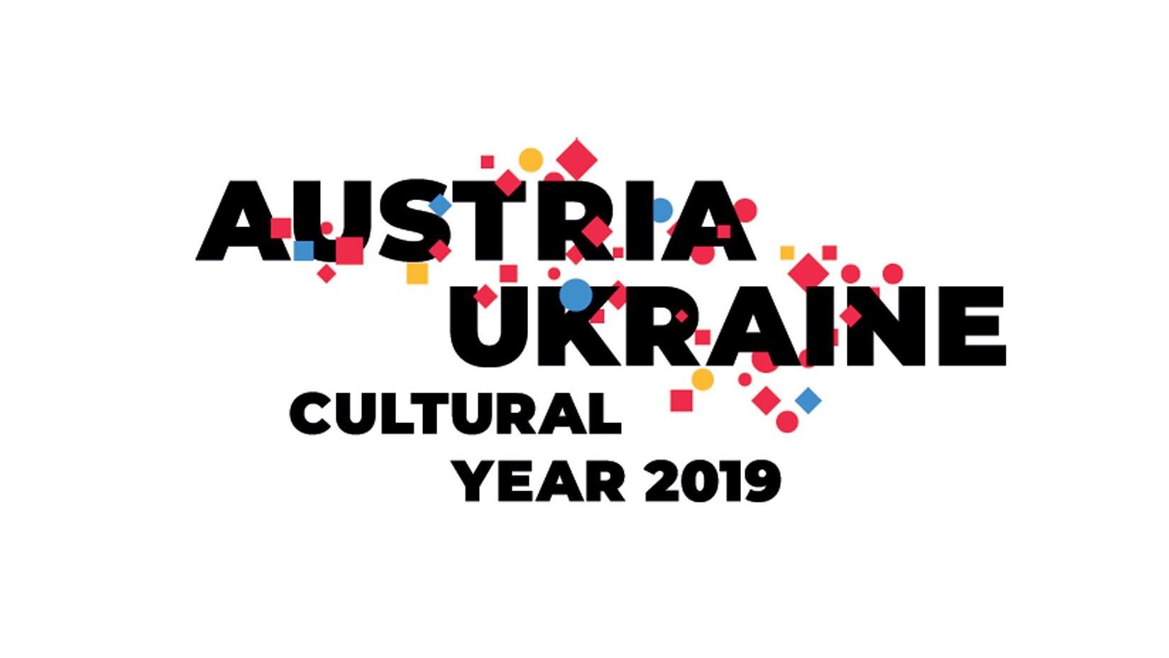 «Дні Австрії у Дрогобичі» — Міжнародний форум, який презентує Дрогобич європейській публіці