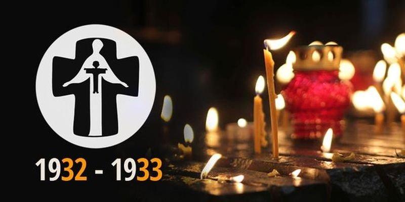 АНОНС. У Дрогобичі жертв Голодомору вшанують скорботним віче