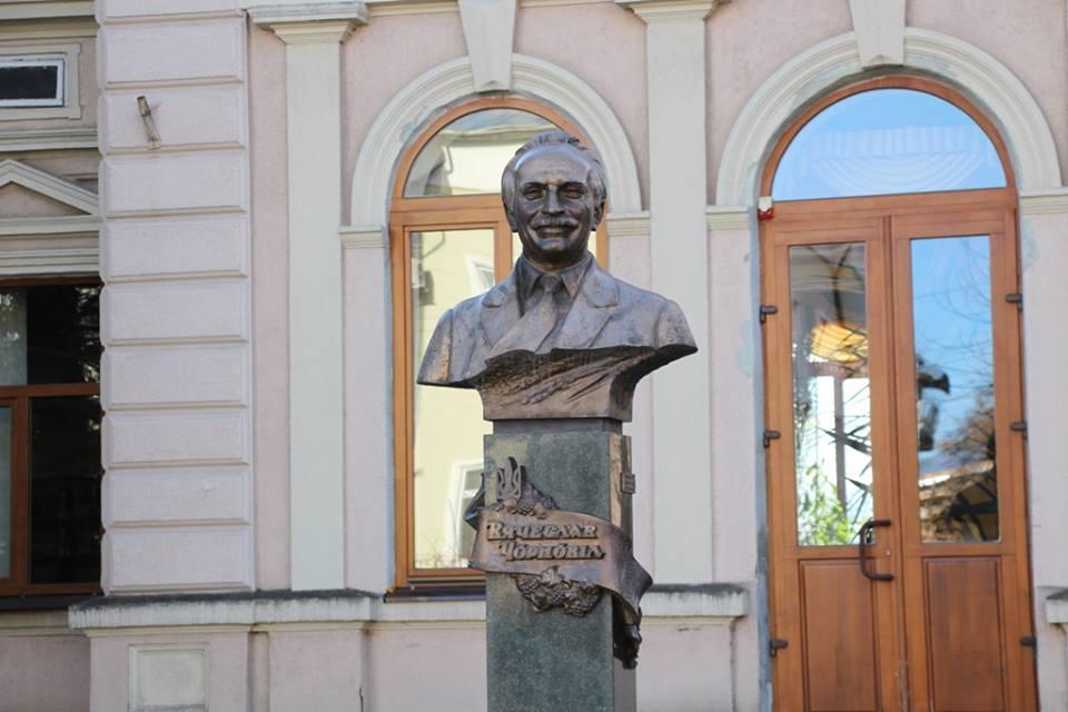 У Дрогобичі молитвою пам'яті вшанують В'ячеслава Чорновола