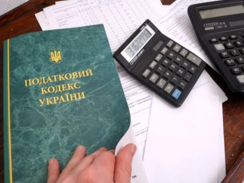 Дрогобицька ОДПІ: Податкова соціальна пільга в 2017 році