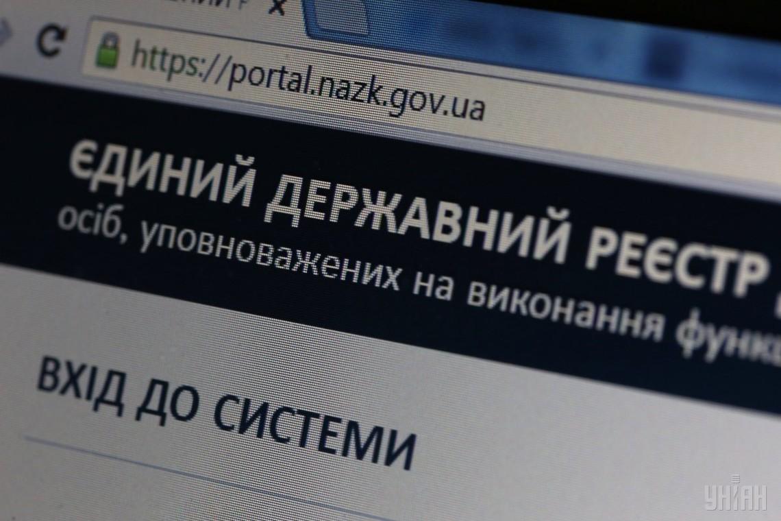 Дрогобицька ОДПІ: До уваги посадових осіб органів державної влади та органів місцевого самоврядування