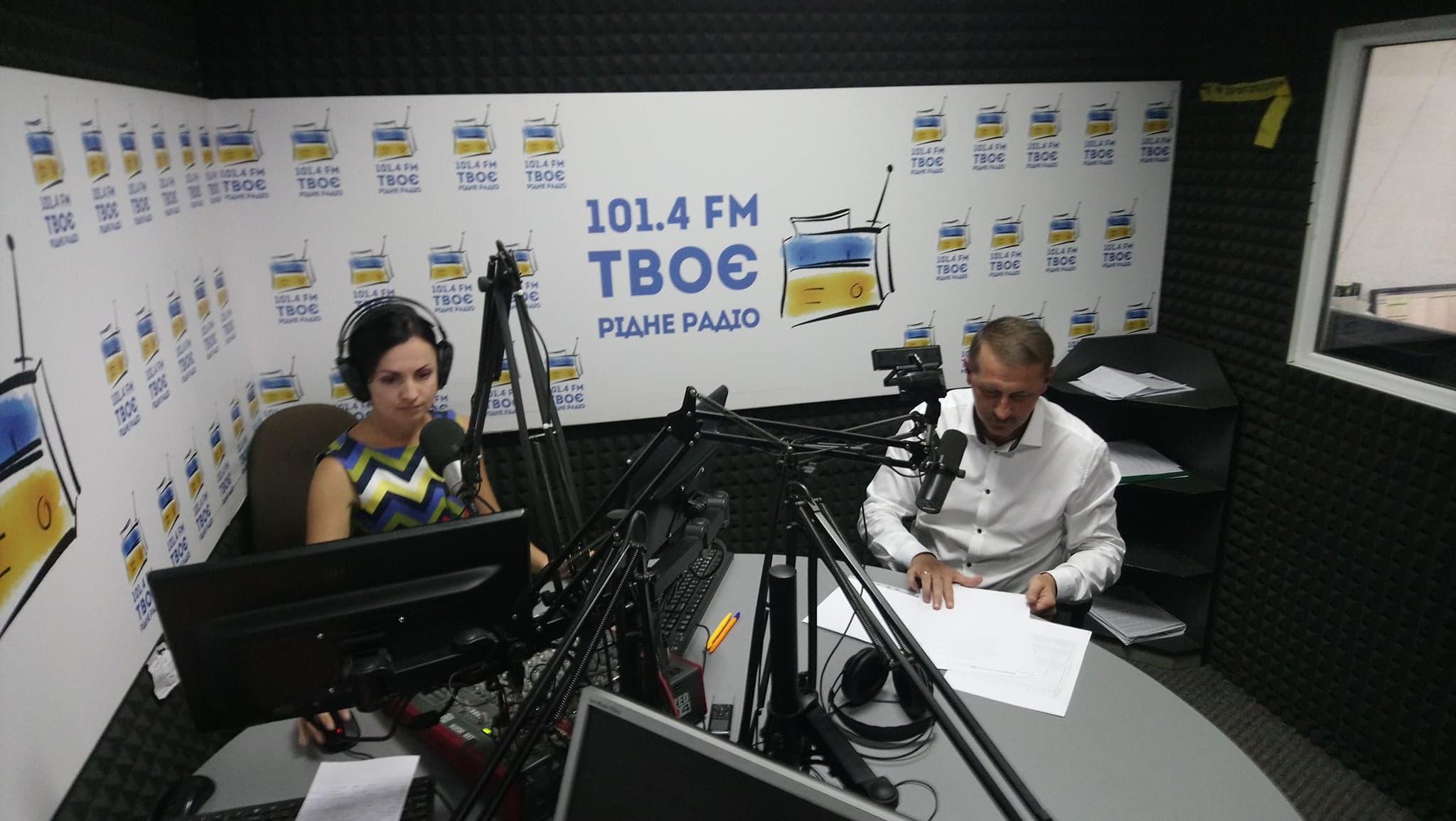 """Про медицину, освіту та реформи, — міський голова Дрогобича Тарас Кучма у прямому ефірі радіостанції """"Твоє радіо"""". ВІДЕО. ЗМІ"""