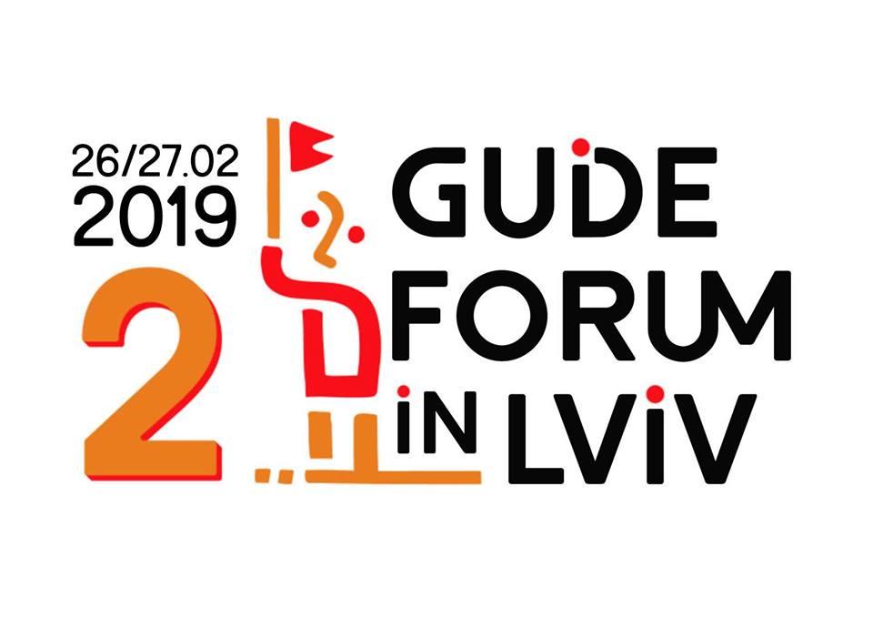ТІЦ: Другий день «ІІ Форуму гідів у Львові» пройде у місті Дрогобич. ПРОГРАМА