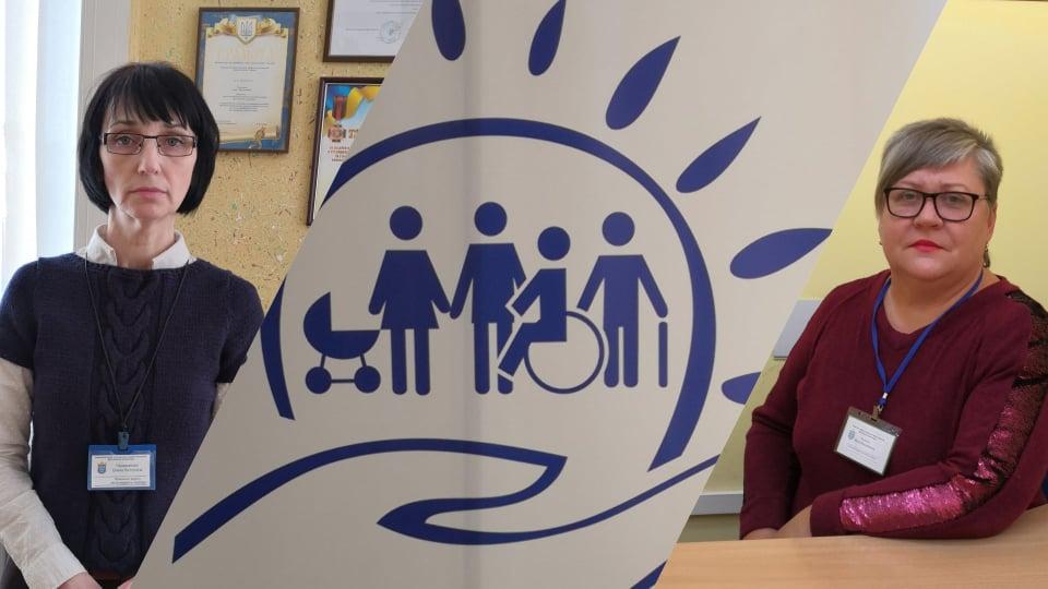 УПСЗН: Про актуальні питання надання допомоги та соціального захисту населення міст Дрогобича та Стебника. ВІДЕО