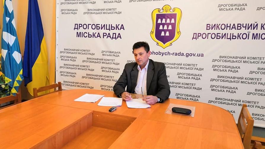Як у Дрогобичі відзначатимуть День міста? ВІДЕО