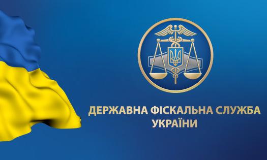 Дрогобицьке управління ГУ ДФС у Львівській області нагадує про сплату податків та зборів