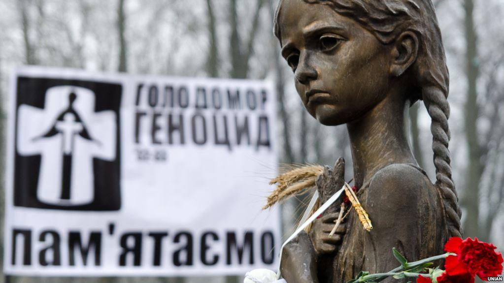 АНОНС. 24 листопада у Дрогобичі відбудуться заходи з нагоди 85-х роковин Голодомору 1932-1933 років в Україні. ВІДЕО