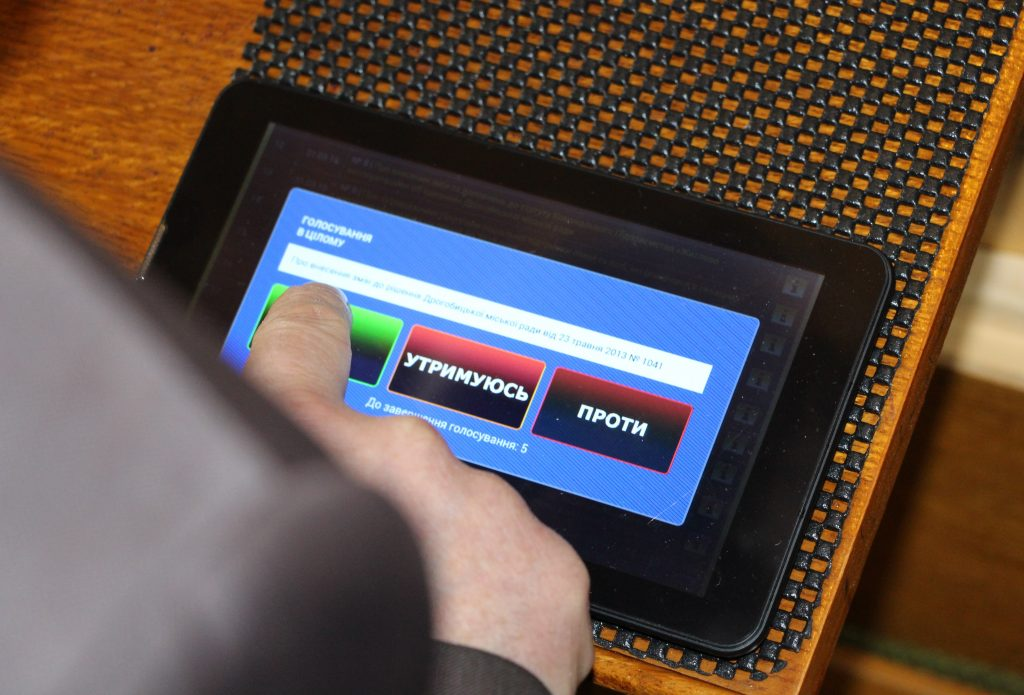 ВІДЕО. Засідання L сесії Дрогобицької міської ради (23.04.2019)
