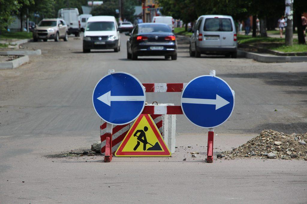 Вулицю Бориса Грінченка закривають на ремонт