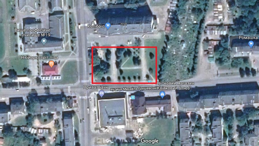 Продовжено термін реєстрації учасників конкурсу для визначення кращої проектної пропозиції облаштування благоустрою із спорудженням меморіального комплексу Борцям за Самостійну Україну на розі вулиць Грушевського-Винниченка