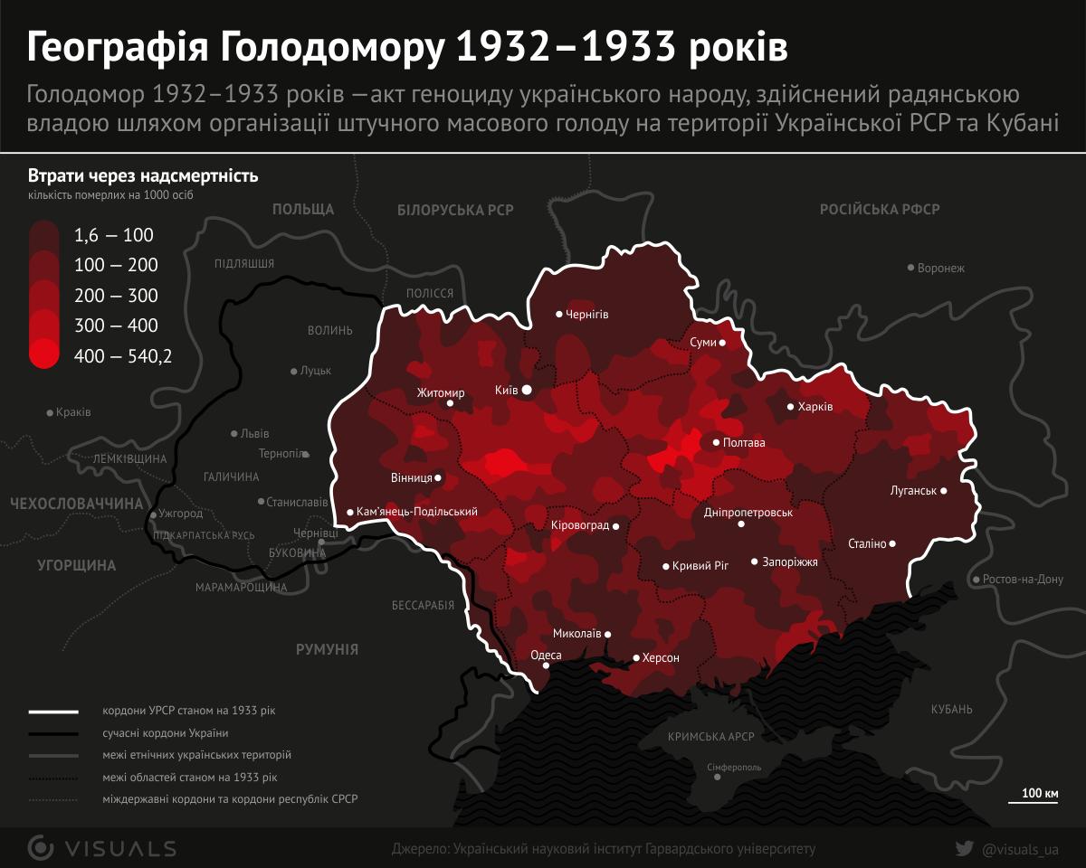 АНОНС. Цього четверга дрогобицькі студенти дискутуватимуть на тему «Голодомор — геноцид українського народу»