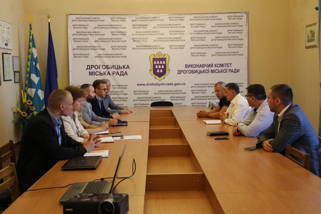 «U-LEAD з Європою» готові допомогти Дрогобичу з наданням адмінпослуг у форматі новоствореного ОТГ. ФОТО