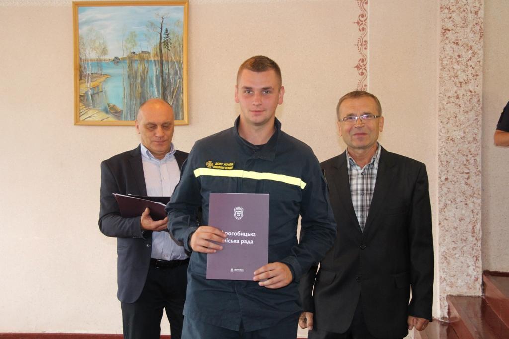 У Дрогобичі відзначили професійне свято рятувальників. ФОТО