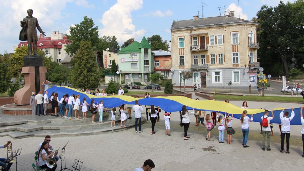 Хода, молебень та концерт: Яка програма святкування Дня Незалежності України у Дрогобичі?