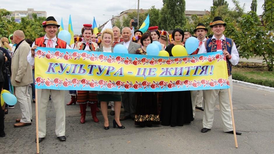 Мистецькі та спортивні колективи Дрогобича запрошують до участі у вуличній ході з нагоди Дня міста