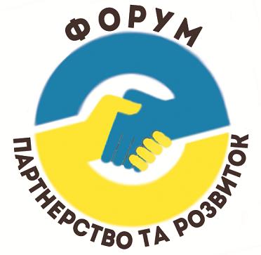 Офіційний мобільний додаток «Дрогобич — Smart City» — сервіс, який корисний не лише для туристів, а й для дрогобичан
