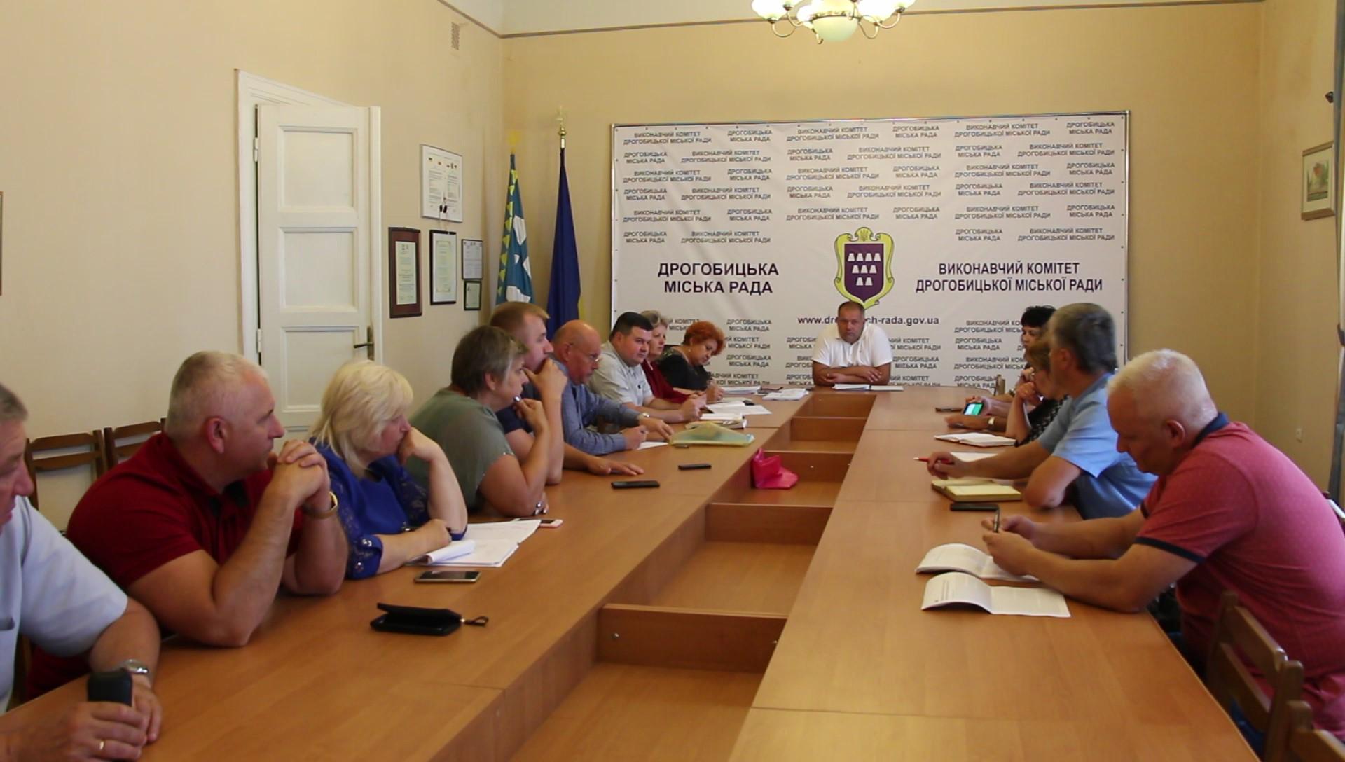 У Дрогобичі розпочинають підготовку до переходу начальних закладів на автономізацію