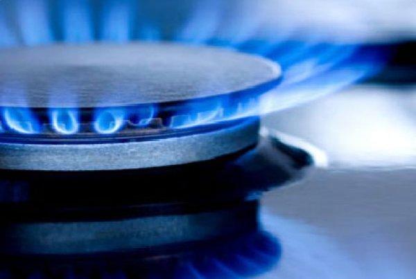 З 19 по 21 червня у місті та районі не буде газу, — повідомлення Дрогобицького відділення АТ «Львівгаз»