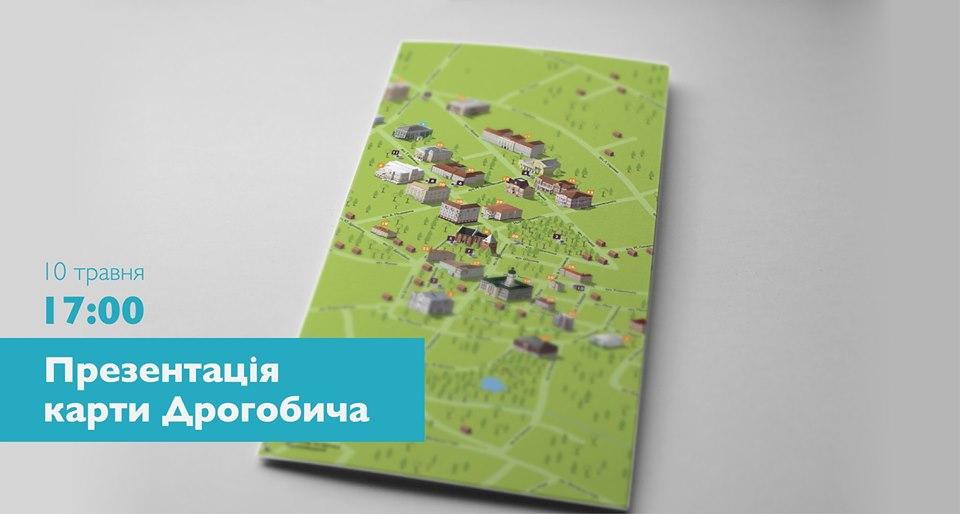 «Солена» мапа, не чули? — У Дрогобичі презентуватимуть нову туристичну мапу міста