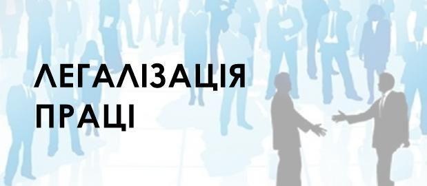 У ДМР заслухали підприємців міст Дрогобича та Стебника, які нараховують заробітну плату нижче встановленого законодавством рівня
