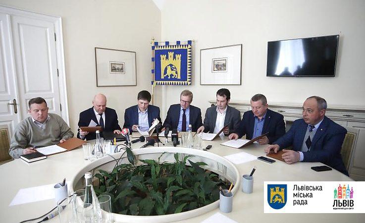 Дрогобич та сім міст Львівщини підписали Меморандум про співпрацю щодо будівництва єдиного регіонального полігону для захоронення ТВП