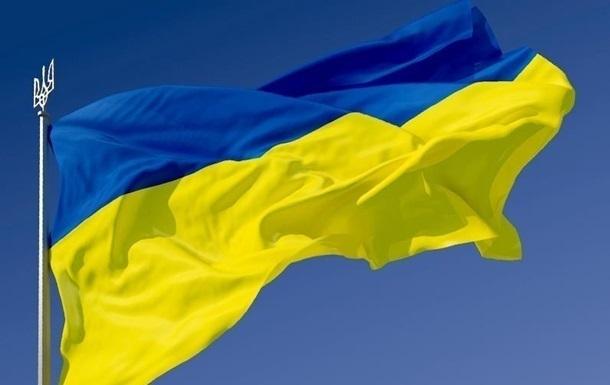 У Дрогобичі 9 разів на рік вивішуватимуть червоно-чорний прапор ОУН поруч із державним прапором України