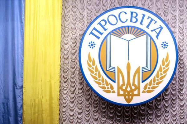 АНОНС. 15 грудня у Дрогобичі відбудуться урочистості з нагоди 150-річчя товариства «Просвіта»