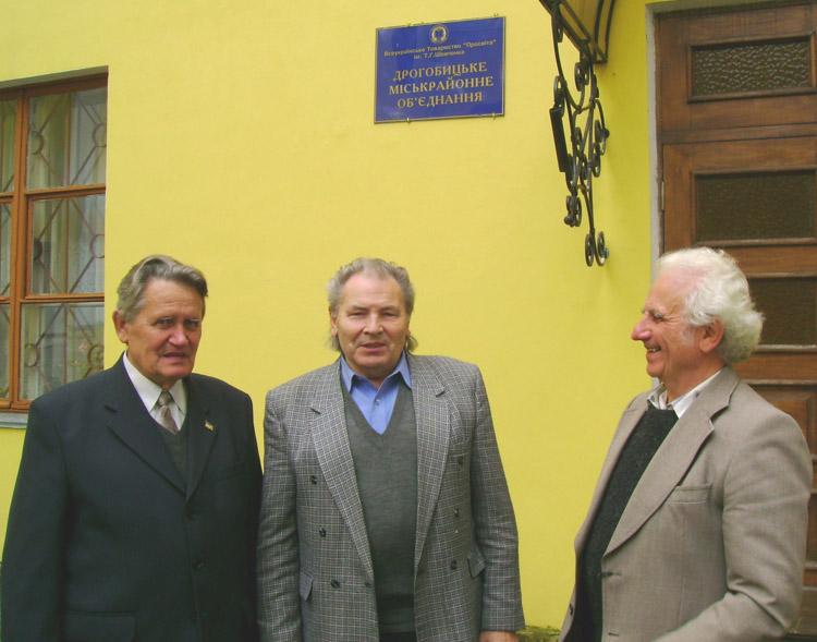 У Дрогобичі відзначатимуть 150-річчя діяльності товариства «Просвіта». ФОТО