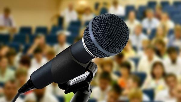 АНОНС. Громадські слухання на тему: «Про затвердження бюджету міста Дрогобича на 2017 рік»