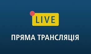 Дрогобич очолив рейтинг 100 найпрозоріших міст України, —  результати дослідження Transparency International Ukraine