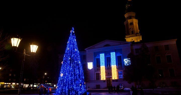 АНОНС. Програма заходів з нагоди Новорічно-Різдвяних свят
