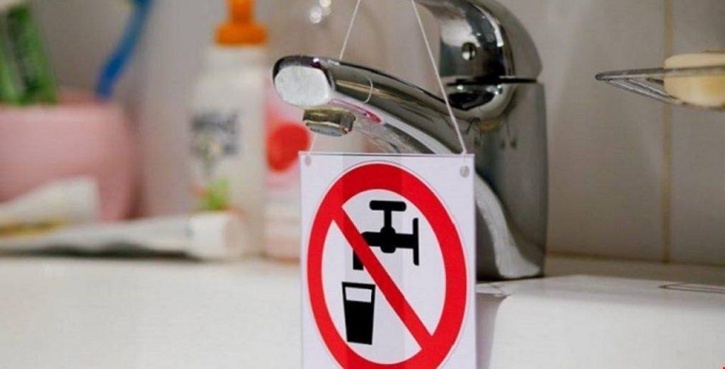 Завтра на три години буде припинено водопостачання на п'яти вулицях