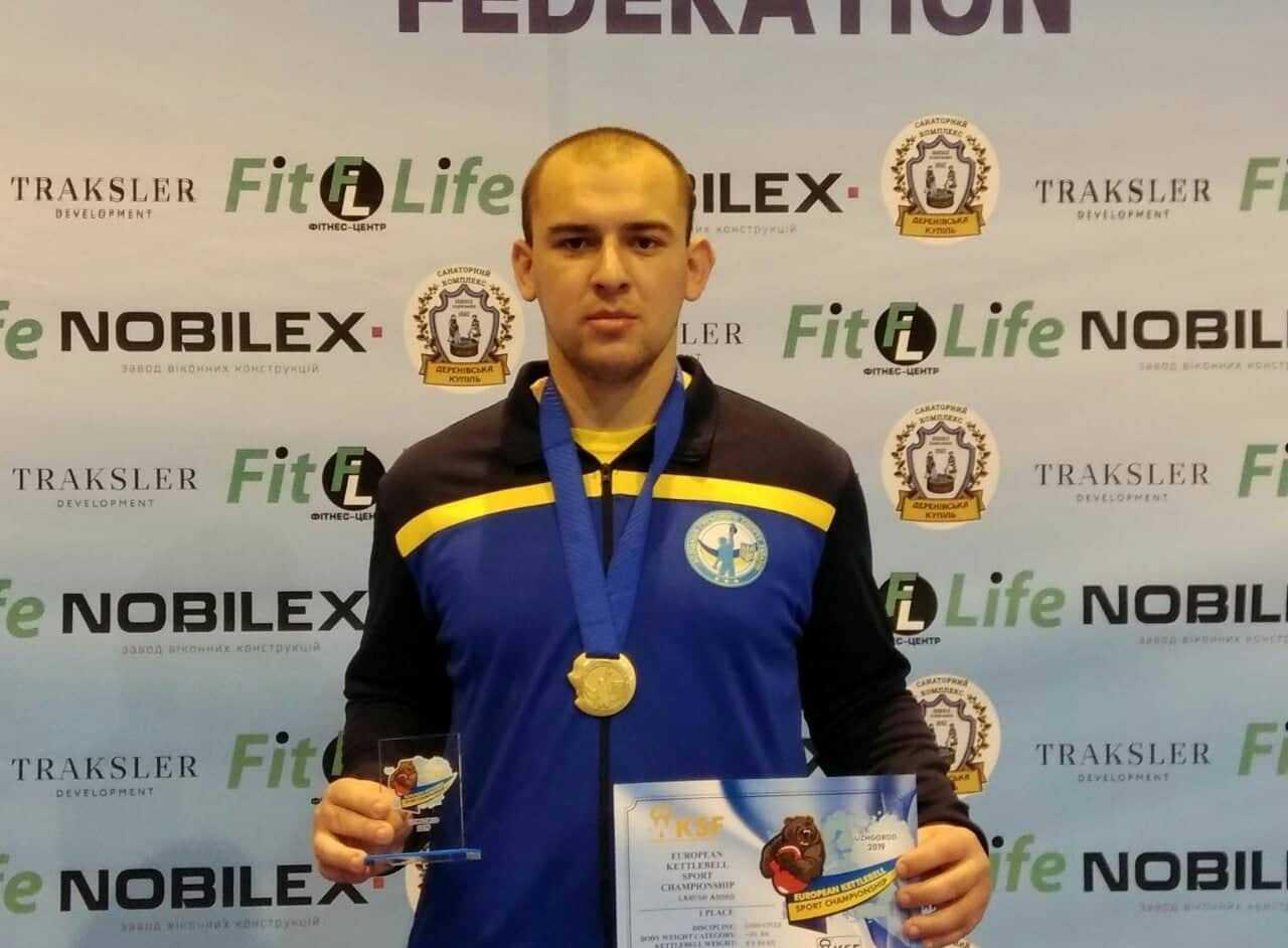 Андрій Лагуш вкотре здобув перемогу на Чемпіонаті Європи з гирьового спорту