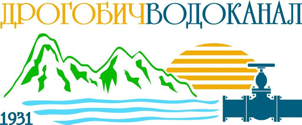Монетизація пільг: Звернення адміністрації КП «Дрогобичводоканал» до споживачів послуг