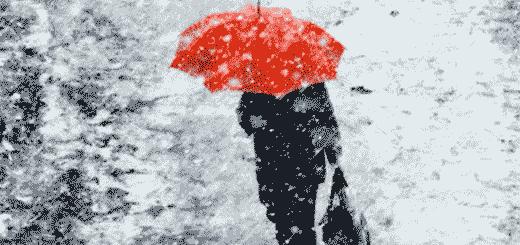 Увага! На Львівщині очікується погіршення погодних умов