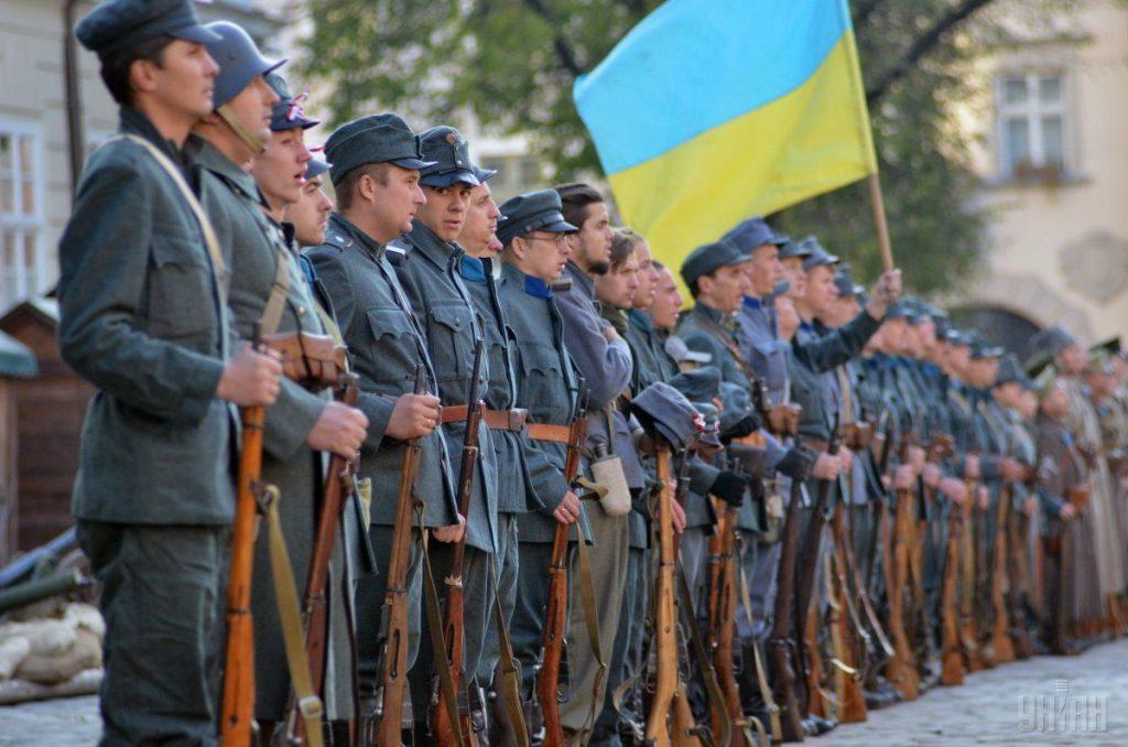 100+1: Західна Українська Народна Республіка — приклад єднання та державотворчості
