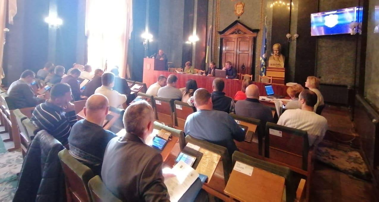 Дрогобицька міська рада затвердила бюджет на 2020 рік