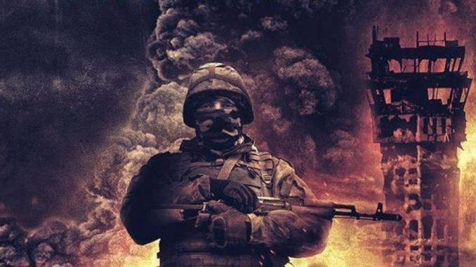 """16 січня – Всеукраїнський день пам'яті героїв-воїнів – """"кіборгів"""""""