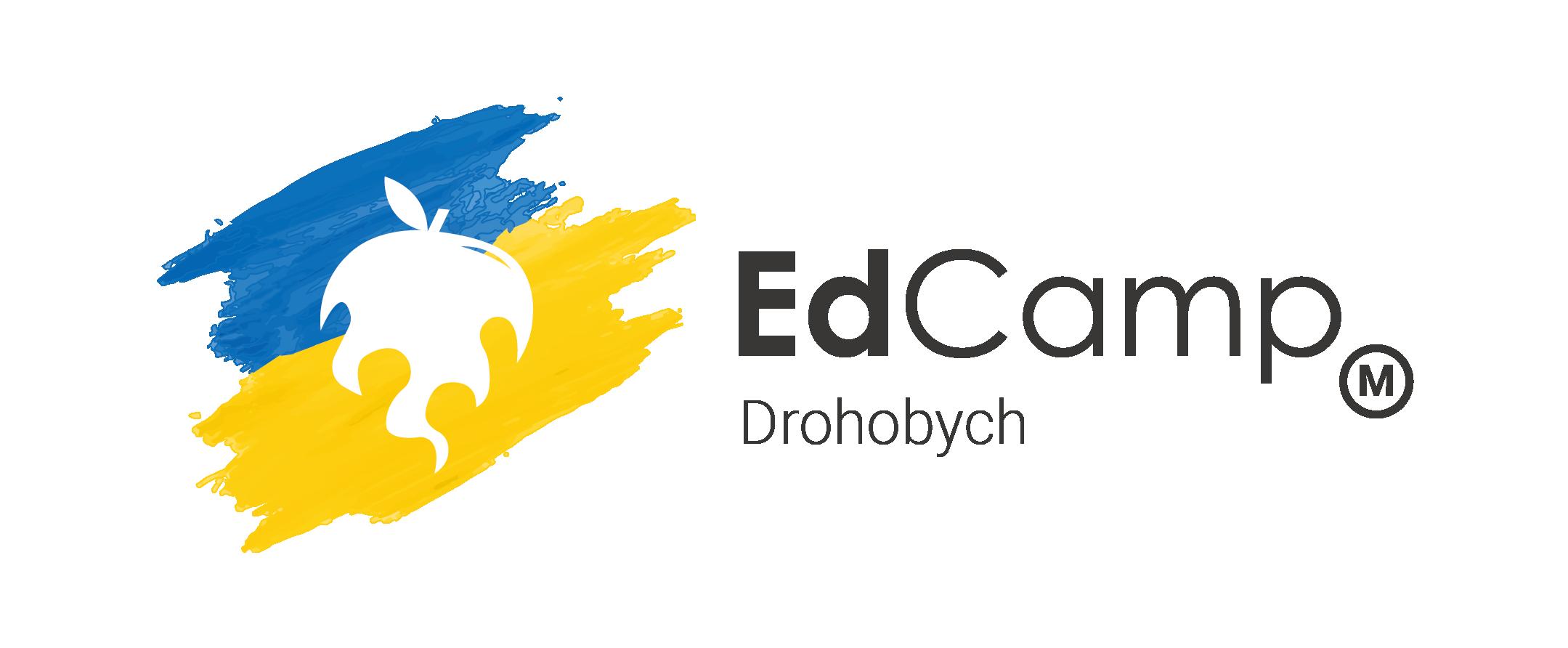 Дрогобич в очікуванні освітянської події EdCamp