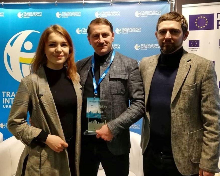 Другий рік поспіль Дрогобич очолив рейтинг прозорості міст України – TI Ukraine