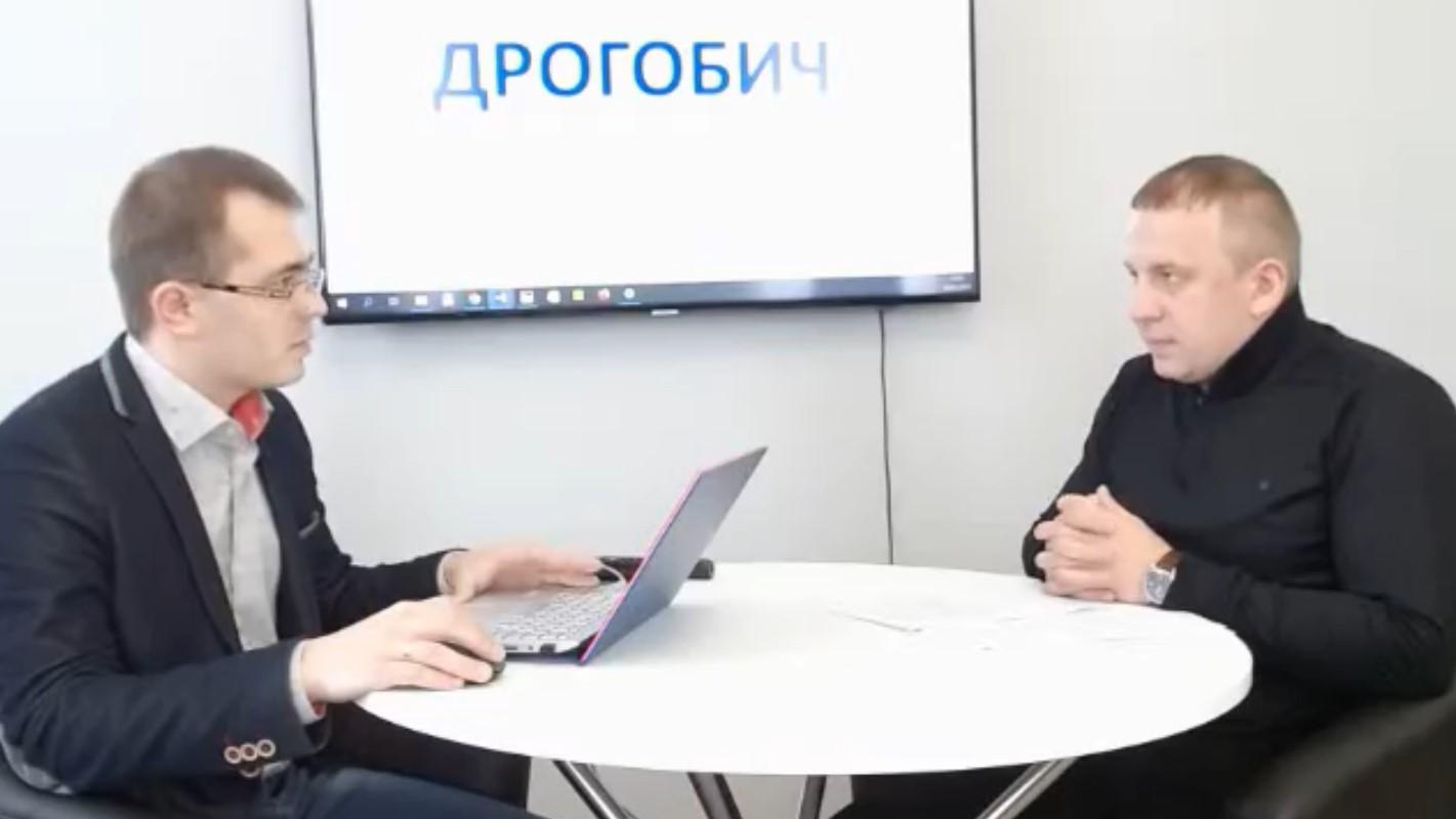 КМЦ «Дрогобич:»: Надзвичайна ситуація або надзвичайний стан: як обмежуються права громадян