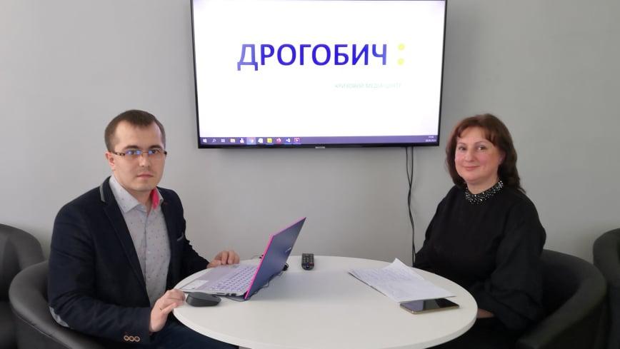 КМЦ «Дрогобич:»: Як здійснює свою роботу в режимі карантину Дрогобицький міський центр соціальних служб сім'ї, дітей та молоді