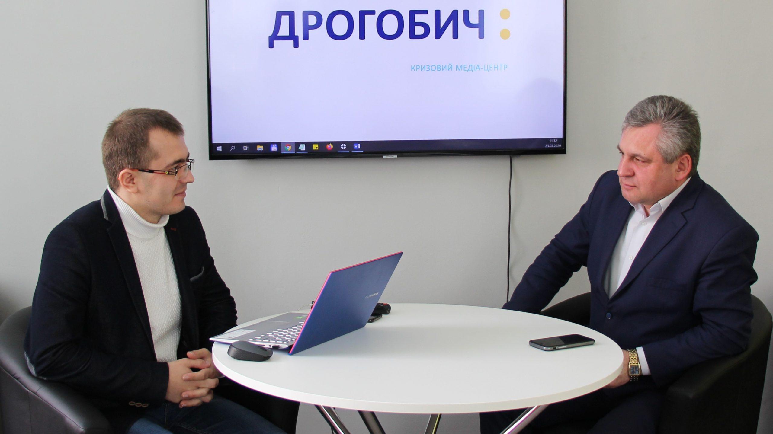 КМЦ «Дрогобич:»: Заходи щодо протидії коронавірусу у Дрогобичі та Стебнику
