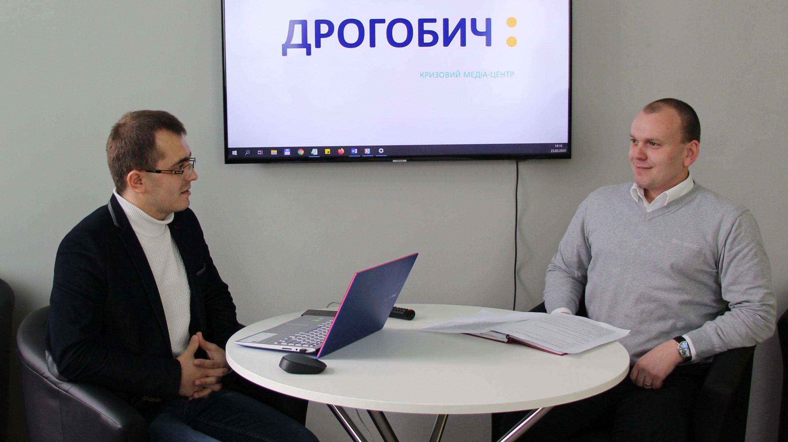 КМЦ «Дрогобич:»: Провалля біля Трускавця та дезінфекція вулиць у Дрогобичі та Стебнику