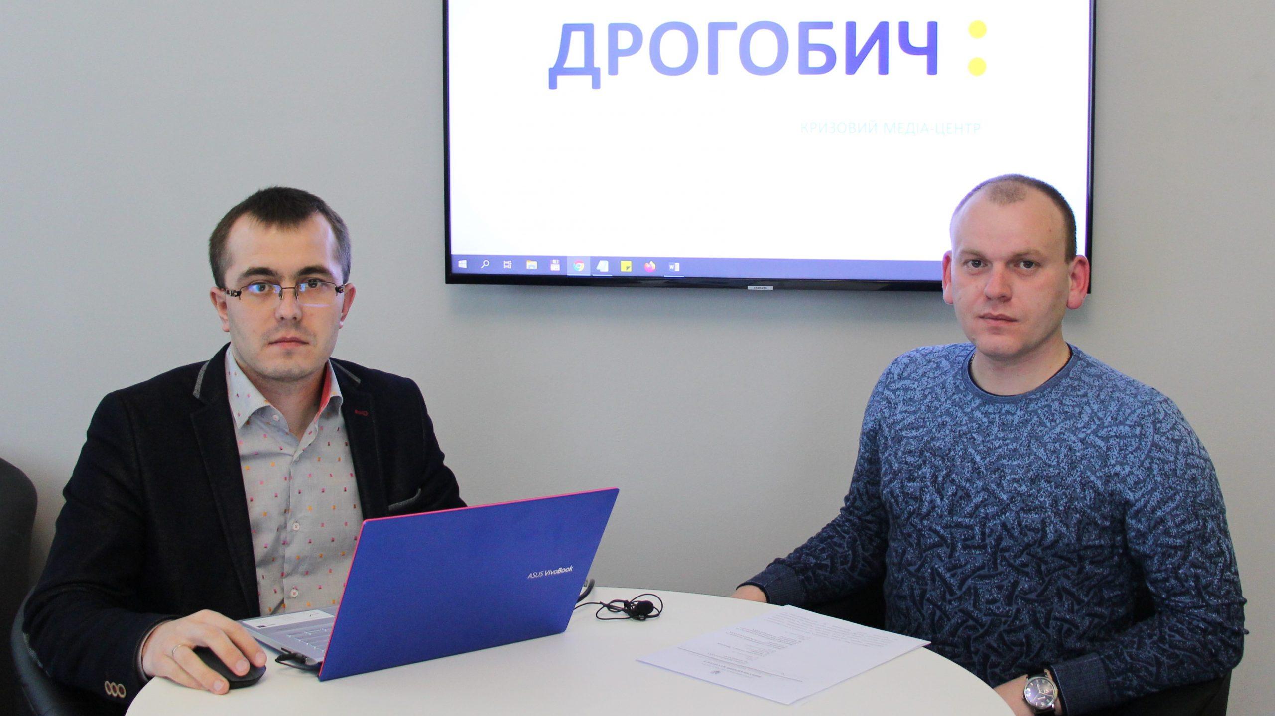 КМЦ «Дрогобич:»: Підсумки за день 25 березня