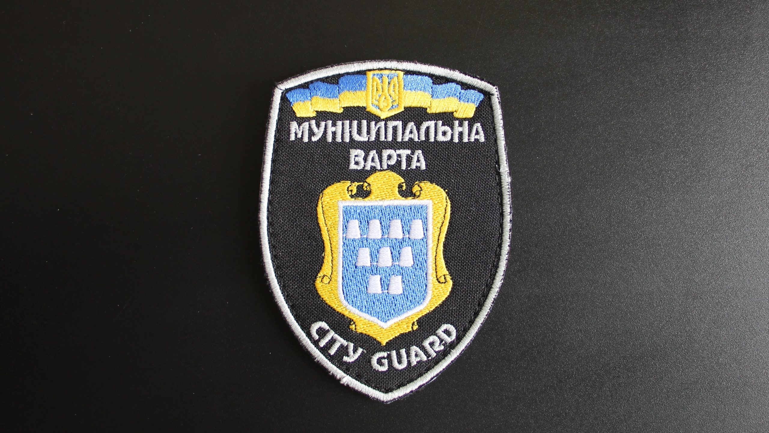 Чи має право муніципальна варта та інспектори з паркування штрафувати за порушення карантину?