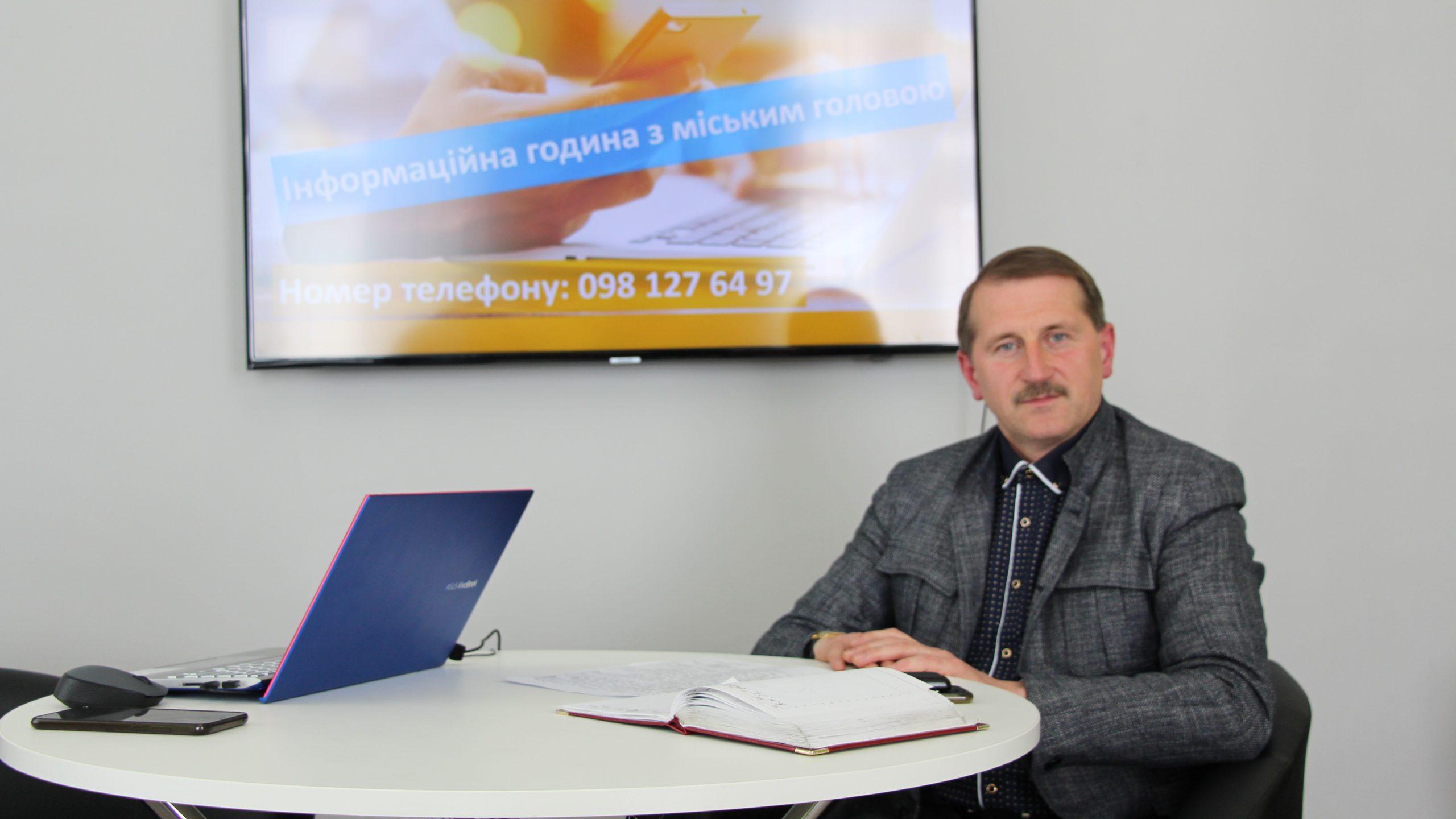 КМЦ «Дрогобич:»: Інформаційна година з міським головою Тарасом Кучмою. ВІДЕО
