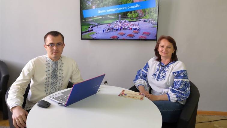 КМЦ «Дрогобич:»: День вишиванки онлайн