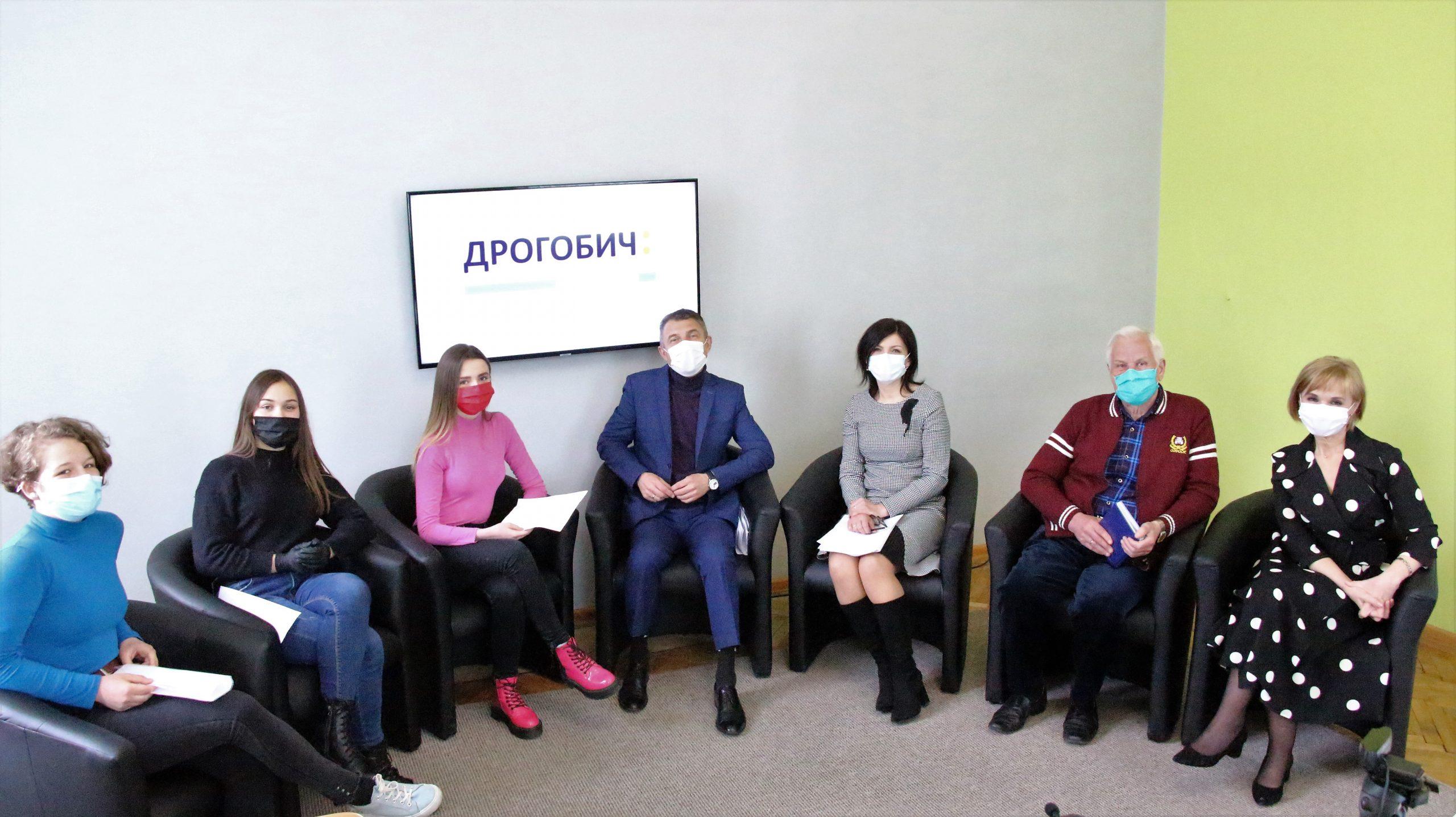 КМЦ «Дрогобич:»: Діти та освітяни про освіту онлайн та завершення навчального року