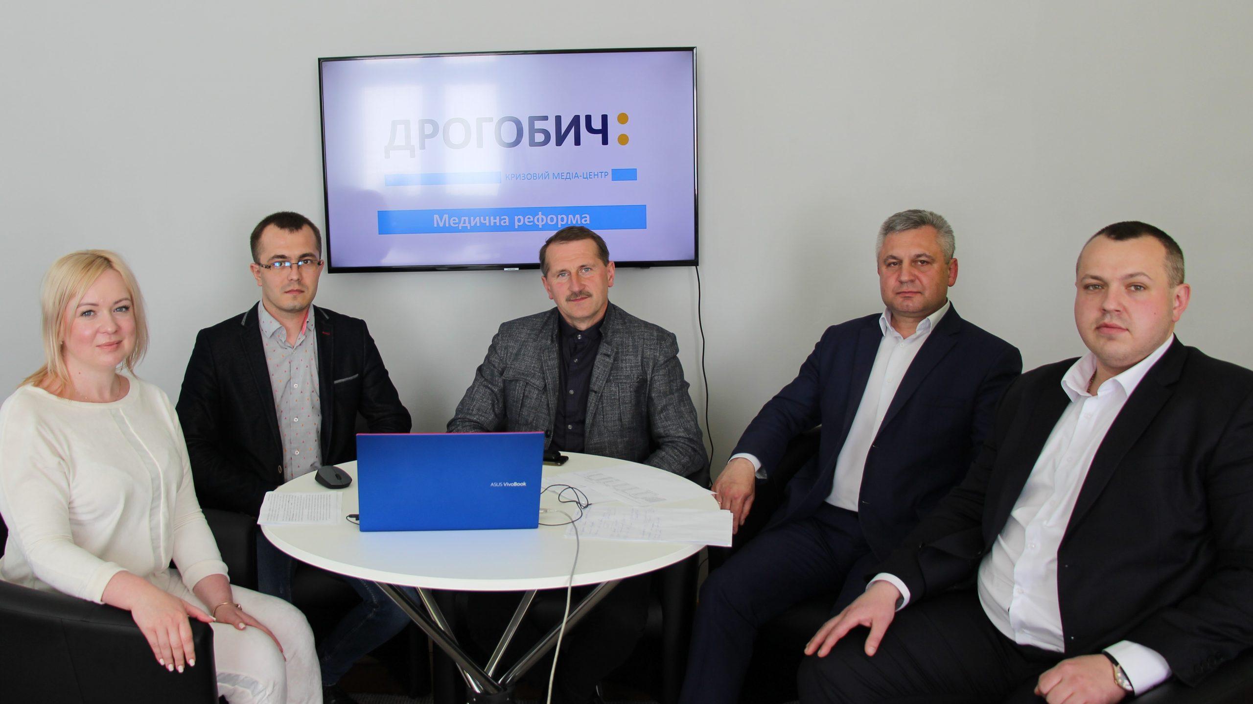 КМЦ «Дрогобич:»: Інформаційна година з міським головою: Медична реформа. ВІДЕО